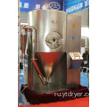 Spray Drying Equipment for Instant Coffee Powder dryer